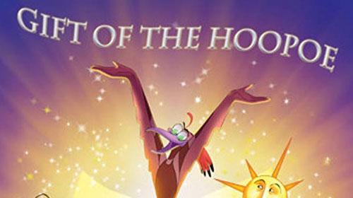 Gift-of-the-Hoopoe